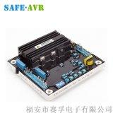 EA125-8发电机配件调压稳压板380V