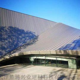 25-330型铝镁锰合金板 铝镁锰屋面装饰板