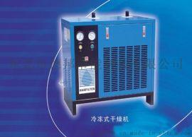 15kw空压机冷干机除水干燥机