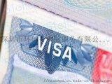 出国签证代办_出国签证代办价格批发/采购