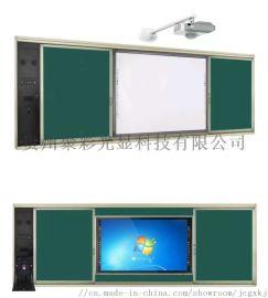 贵州多媒体班班通 贵州班班通 教学设备