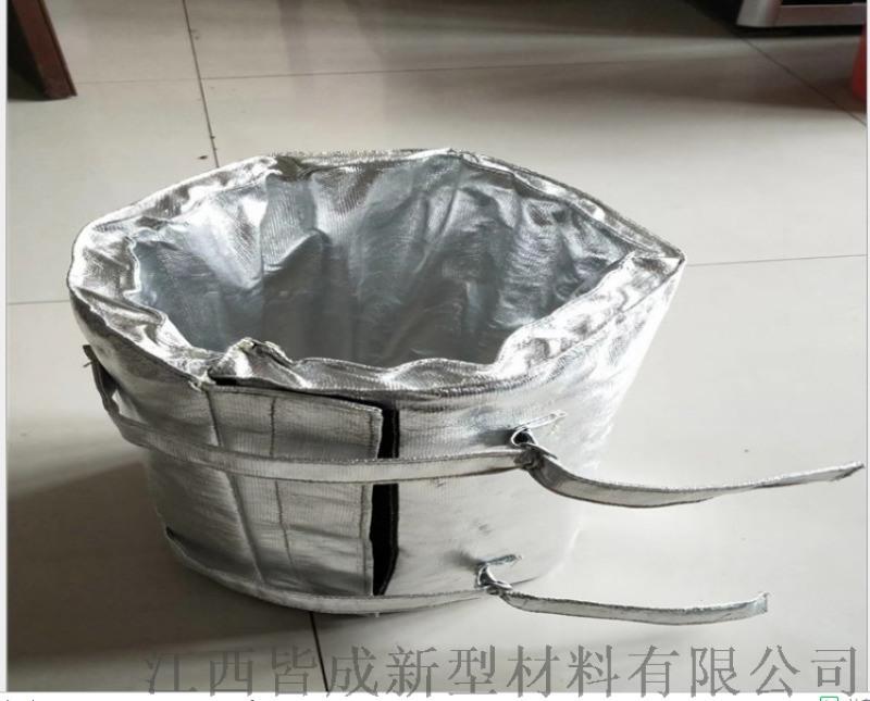 可拆卸式阀门保温罩,防火防腐保温罩