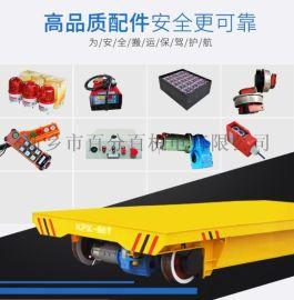 液压转向55吨电缆卷筒电动平车, 工业用自装自卸式轨道平车结构图
