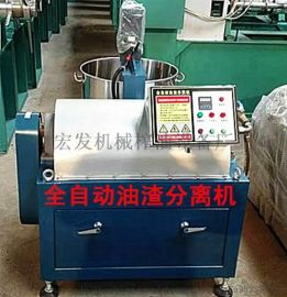 菜籽油滤油机,不起沫离心式滤油机,花生油过滤机
