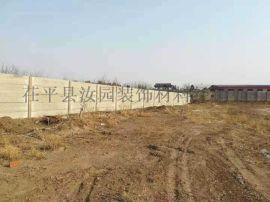 江苏地埋水泥仿木栏杆,茬装养殖隔离水泥板墙