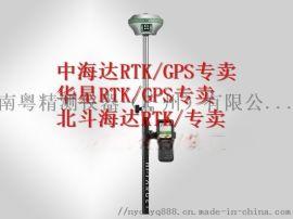 **广州中海达V98RTK 惯导GNSS定位仪