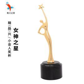企业年度表彰水晶奖杯定制 合金水晶奖杯纪念品