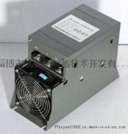 青亿调功器QYTYQ-SQJL-37