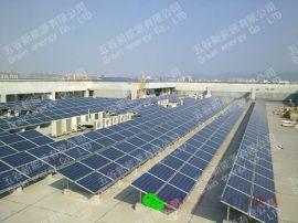 五谷新能源定制各种家用太阳能光伏发电系统