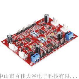 arduino驱动板