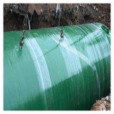 生態沉澱池 鹿泉三格玻璃鋼化糞池
