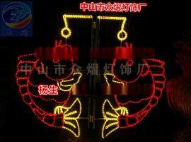 双面光LED灯笼 LED福字 D中国结 春节亮化灯
