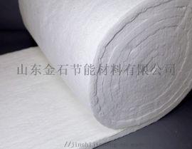 山东现货耐火保温陶瓷纤维模块电力锅炉耐火隔热材料