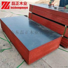 建筑模板|建筑胶合板|清水模板|磊正木业