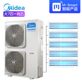 北京美的中央空调一拖三四五六 美的风管机中央空调