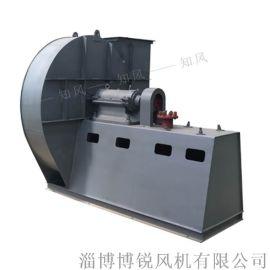 Y5-54No. 12D定制不锈钢离心引风机