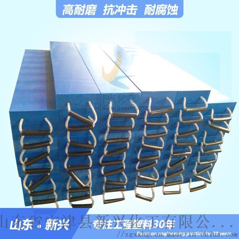 高重压吊车垫板 耐冲击吊车垫板 硬度高吊车垫板