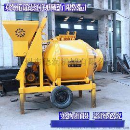 四川宜宾修路移动式滚筒搅拌机混凝土搅拌机型号规格