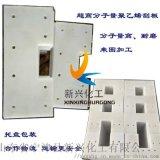 链条超高刮板 耐磨损超高刮板 聚乙烯链条超高刮板