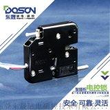 东晟直销智能寄存柜电控锁 售货机电控锁 电磁锁