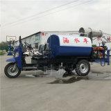 徐州农机三轮半封闭洒水车厂家 自行式小型洒水车