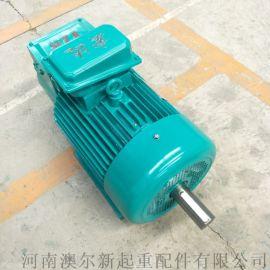 YZR起重电机  绕线转子电动机  双轴电机