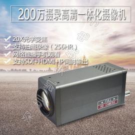 热销SONY 20倍30倍变焦 摄录一体机 SDI HDMI直播摄像机 转播摄像机