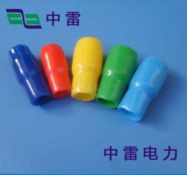 6.3直插型绝缘护套 250端子护套 PVC软护套