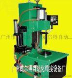 环缝自动焊机 立式环缝自动焊接专机 环缝自动焊接专机