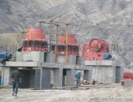 时产50-70T石料生产线设备,大型石料生产线,石料破碎生产线