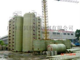 固肽广东玻璃钢容器