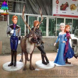 动漫影视人物雕塑冰雪奇缘系列 户外影院活动展览大型玻璃钢定制