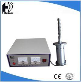 实验室微型超声波乳化混合设备超声波乳化仪