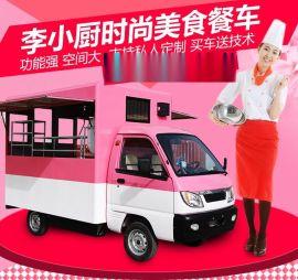 多功能流动早餐车流动冰淇淋车