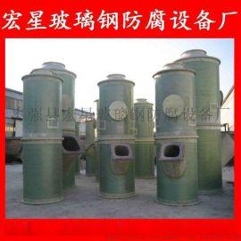 厂家专业玻璃钢脱硫塔 HCD型燃煤锅炉布袋除尘器厂家 品质保障
