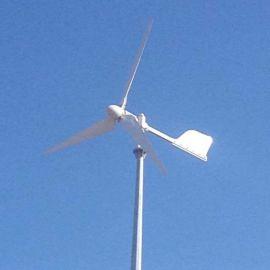 晟成 20KW工业用风力发电机 水平轴风力发电机组