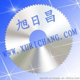 整体合金 圆锯片铣刀 台湾进口合金 非标铣刀 钨钢铣刀厂家 铣刀
