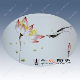 定做批发陶瓷茶叶罐,茶叶筒的厂家,批发定做包装容器