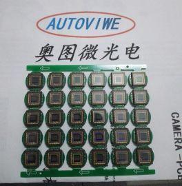 深圳市奥图微AUTOVIWE倒车后视摄像头模组ATW-PC7070N-14mm