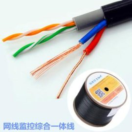 4芯网络综合线(2*2+2*0.5无氧铜)监控一体线 厂家线材批发