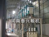 大型全自動石磨面粉機-大型面粉機械