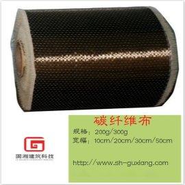 上海碳纤维布生产厂家