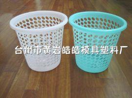 厂家直销 塑料垃圾桶模具 塑料垃圾篓模具 注塑模具开模价格