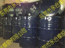 马来西亚原装进口天然乳胶