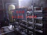 济宁水处理设备思普润SP-2T/H-SD纯净水处理设备,纯净水制水设备厂家大促销!