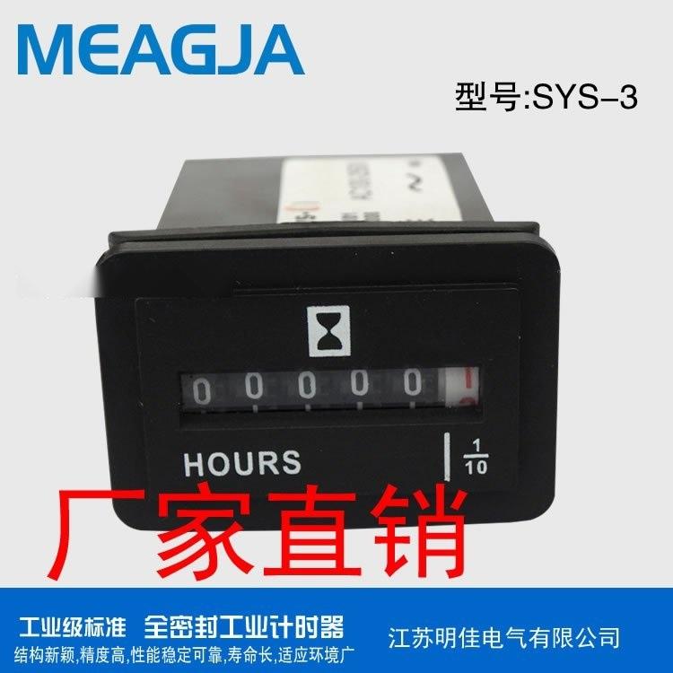 明佳 sys-3 累时器 汽车仪表配件 发电机计时器 工业计时器