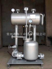 供应气动凝结水回收装置