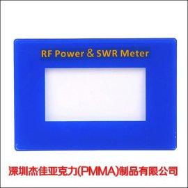 【厂家直销】深圳亚克力透明视窗刷卡面板 亚克力丝印面板