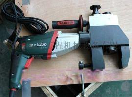 打造中国**管子坡口机 电动坡口机