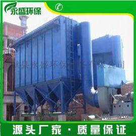 脉冲布袋除尘器 洗煤厂除尘器矿山除尘设备行业
